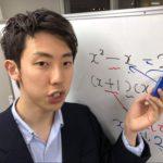 林 俊介(はやし しゅんすけ)