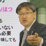 中学社会歴史・日本史講師吉野